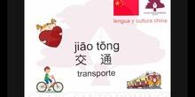 MEDIOS DE TRANSPORTE - CHINO