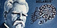 Compositor ruso
