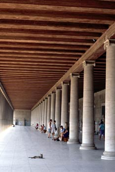 Museo de ágora, Atenas