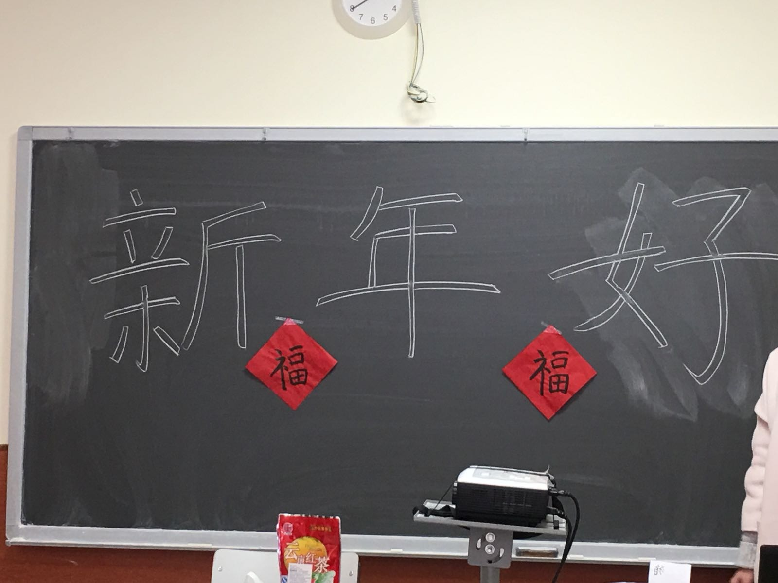 Lengua y Cultura china