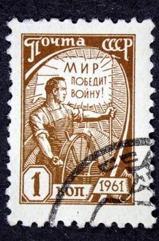 Sello conmemorativo del Plan Quinquenal, Rusia