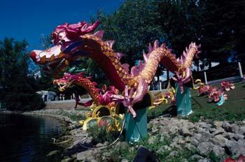 Dragón chino de la suerte