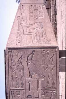 Obelisco Sur de Hatsheput, Karnak