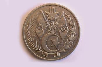 Dinar argelino, Cara