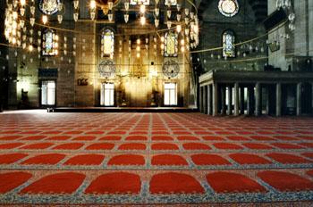 Mezquita Süleymaniye, Estambul, Turquía