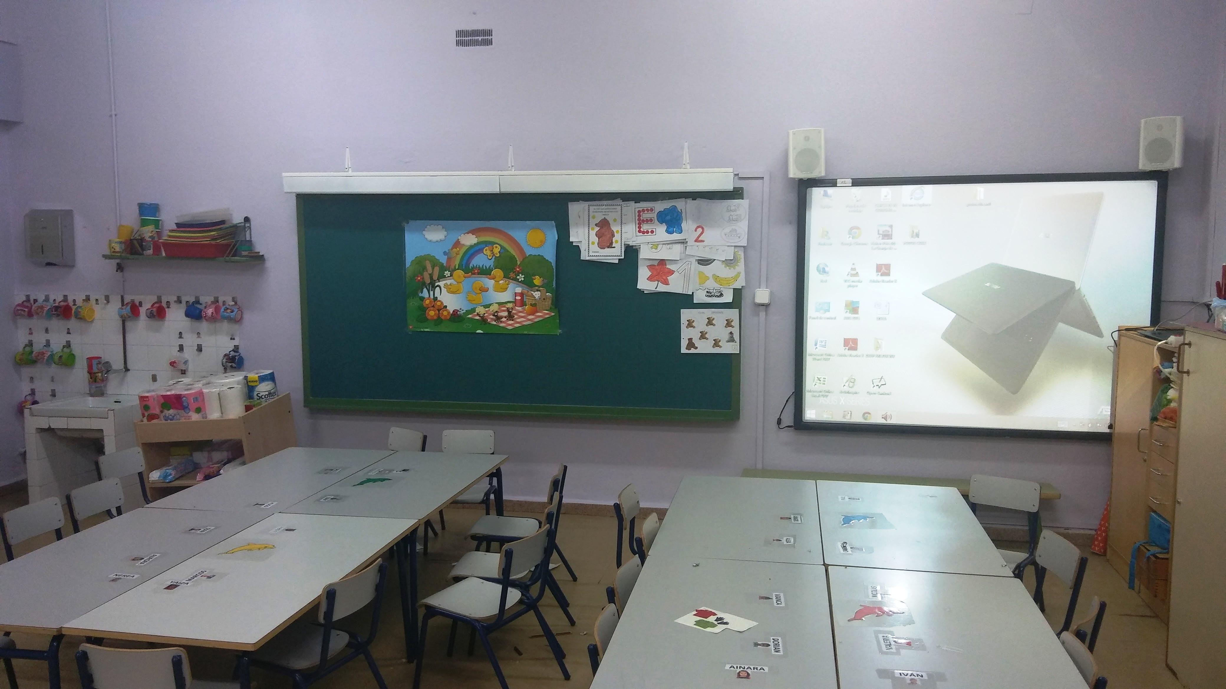 Aulas de Infantil 15