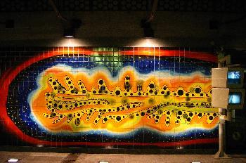 Azulejos en la estación de metro Oriente, Lisboa, Portugal