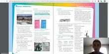 Lengua:página 147 ( derivadas, compuestas y sinónimos)