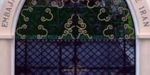 Embajada de la República Islámica Iraní, Madrid
