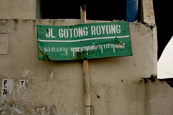Cartel de una calle, Jogyakarta, Indonesia