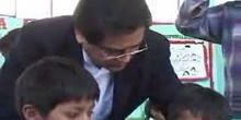 """Ministerio de Educación (Perú) - Proyecto """"Una laptop por niño"""""""