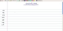 Física y Química 4.º ESO