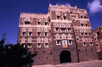 Edificaciones en la ciudad vieja de Sanaa, Yemen