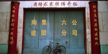 Escritura, China