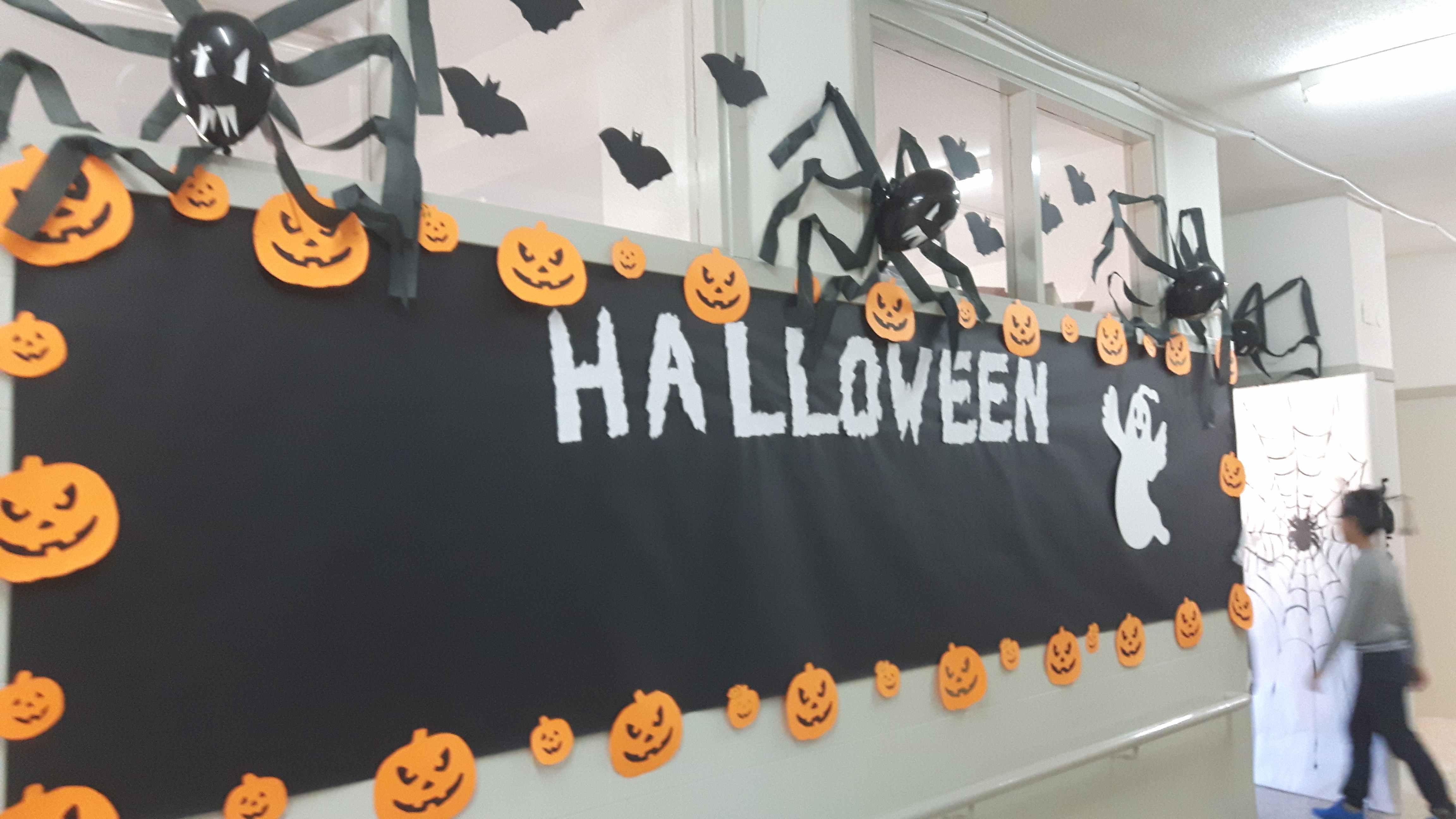 Halloween 2017 (16)