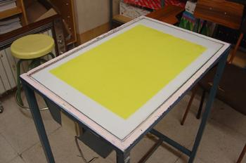Prueba laminada de film amarillo