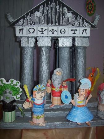 S.C Roma, Grecia y Egipyo 39