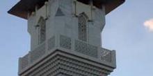 Minarete de la Mezquita de la M30, Madrid