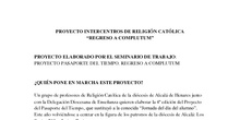 Proyecto PASAPORTE DEL TIEMPO. REGRESO A COMPLUTUM