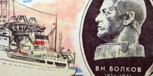 Retrato de un hombre e ilustración de un barco