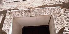 Detalle de un dintel en el barrio judío de Toledo