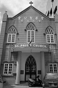 Iglesia católica china, Malasia