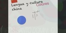 Los Colores - Lengua y cultura china
