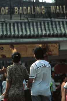 Sociedad, China