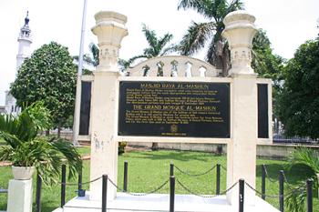 Placa de construcción, Mezquita Al Mashun, Medan, Sumatra, Indon