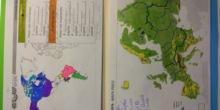 [LAPBOOK] Atlas geográfico del mundo - IMAGEN 3