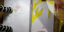 Colour range meanings: Abstract composition - Significado de gamas de color: Composición abstracta