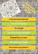 Physical Education Rules - Canva