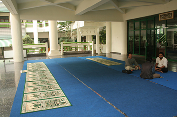 Entrada a una facultad, Universidad Islam Indonesia, Jogyakarta,