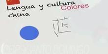 CHINO_COLORES