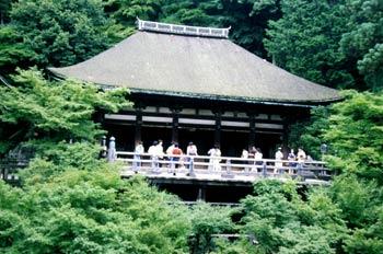 Templo japonés, Kioto