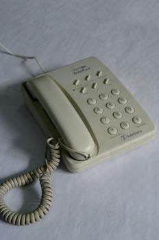 Teléfono analógico Forma