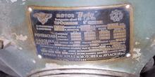 Placa de características de un motor en estrella