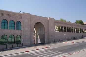 Ministerio de Defensa, Túnez
