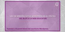Curso Wordpress básico. Tutorial 2. El panel lateral del escritorio