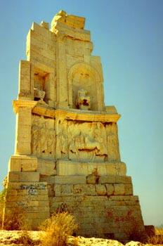 Monumento de Filopapo, Atenas