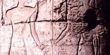 Inscripción egipcia