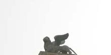 León alado, símbolo de Venecia