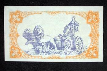 Reverso de un billete de una peseta acuñado por el Ministerio de