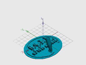 Logotipo 3D del CEPA Sierra Norte