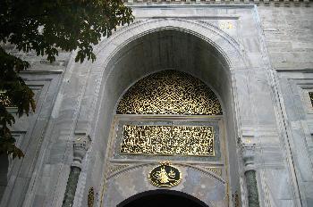Entrada a Topkapi, Estambul, Turquía