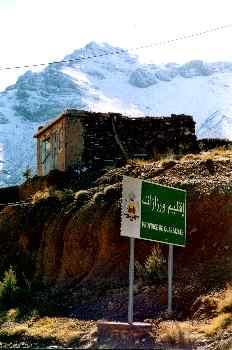 Señal de delimitación de la provincia de Ouarzazate, Marruecos