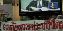 Le parti le plus populaire de Thaïlande, dissout