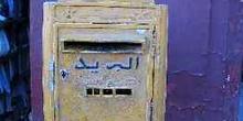Buzón de correos, Marrakech, Marruecos