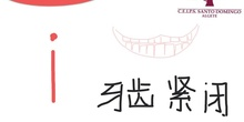 VOCALES - LENGUA Y CULTURA CHINA
