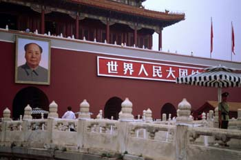 Mao Tsé-tung, China